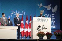 Convención Nacional Islámica que muestra la verdad, la paz y las enseñanzas del Islam.