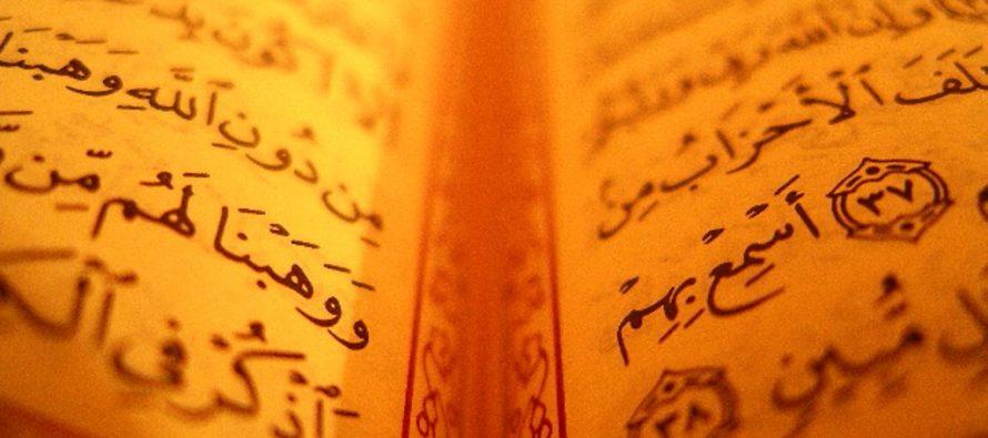 Fuentes del Sharía