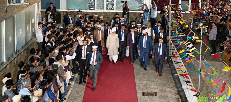 Jalifa del Islam llega a Alemania