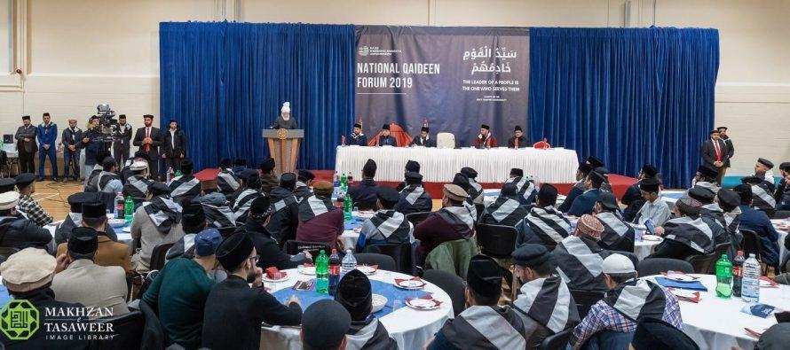 Jalifa del Islamse dirige al Foro Anual de los líderes juveniles musulmanes 22/12/2019