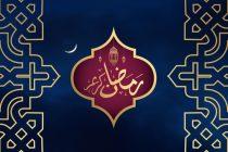 Calendario de Ramadán 2020