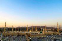 El Santo Profeta Muhammad según la opinión de algunos escritores occidentales