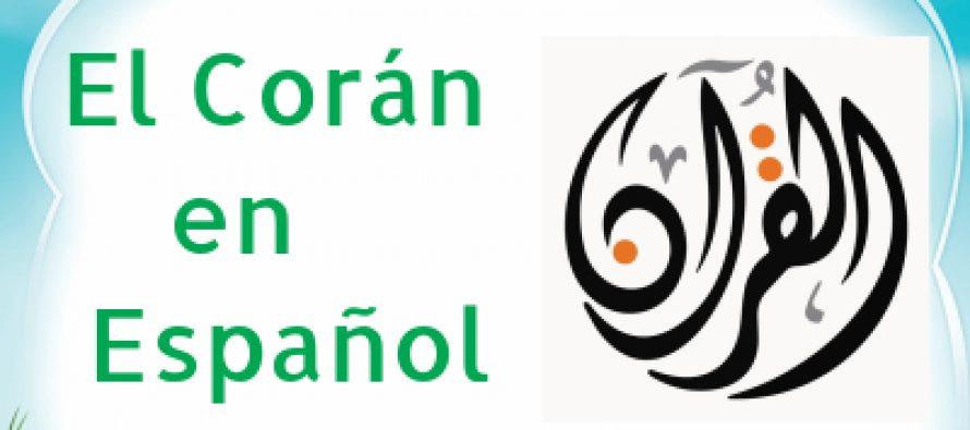 Leer el Corán en árabe y español
